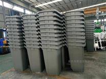 120升塑料垃圾桶户外分类垃圾筒