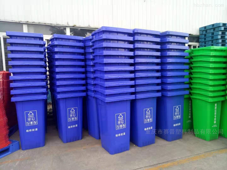 大容量带轮带盖可移动塑料垃圾桶