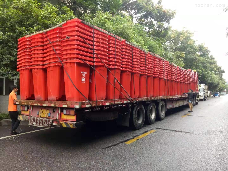 240升市政环卫挂车专用可移动塑料垃圾桶