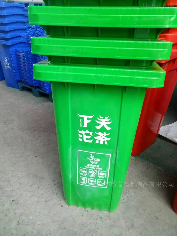 城市街道垃圾桶 步行街环卫垃圾箱
