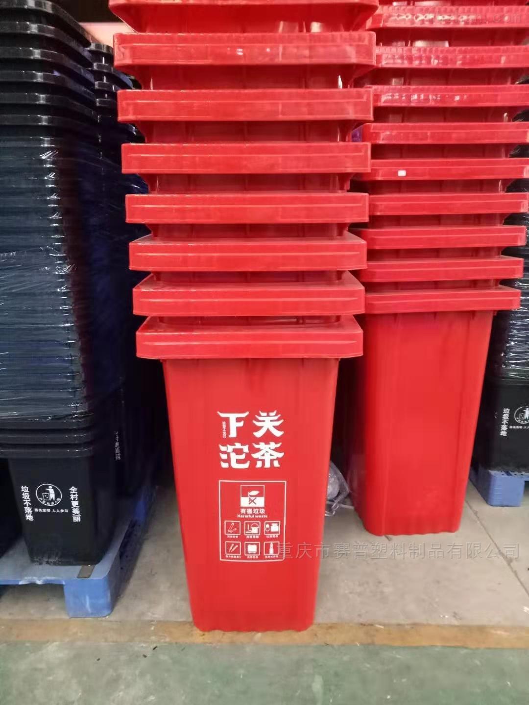 新款大号240L户外分类塑料垃圾桶 性价比高