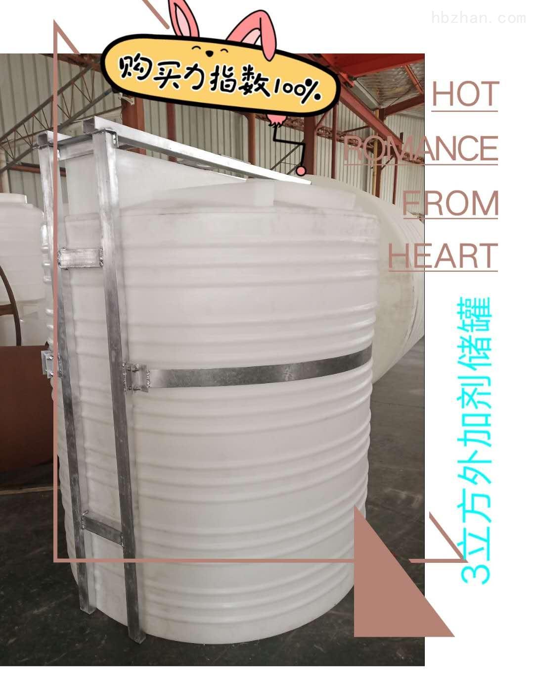 北仑塑料搅拌罐 立式搅拌罐