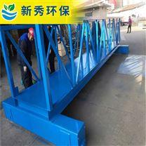 移动式桁车刮泥机轨道式安装