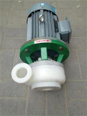 FS40-32-125FS40-32-125化工离心泵