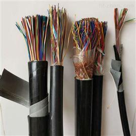 HYAT23电缆现货销售