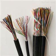 HYAT53电缆