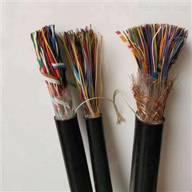 HYAT53 5*2*0.4通信电缆