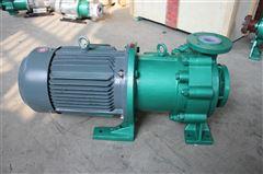 CQB50-32-160CQB型不锈钢磁力泵