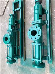 G40-1整体不锈钢螺杆泵