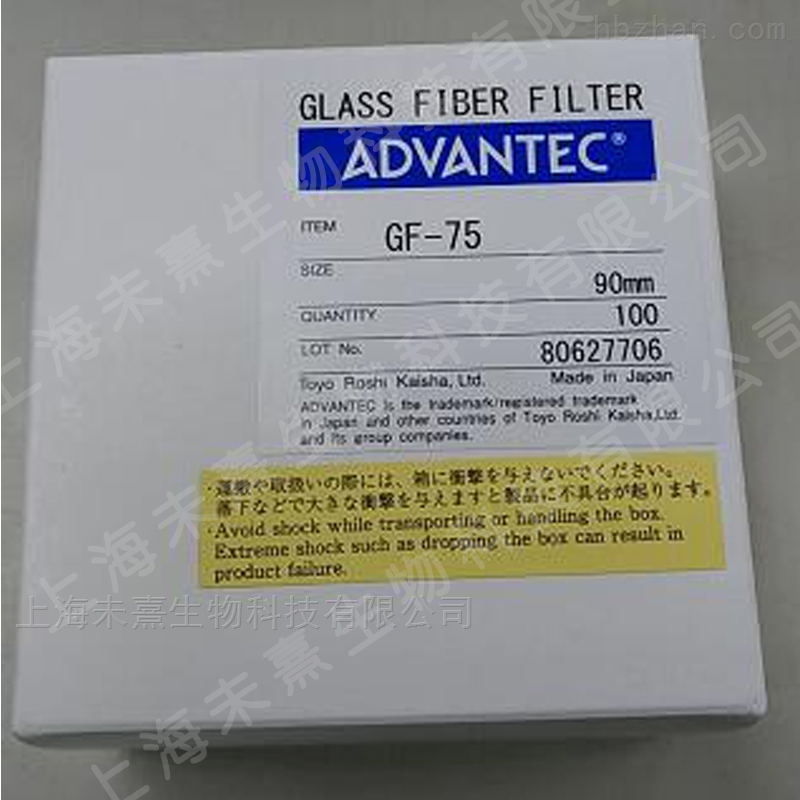 日本东洋Advantec玻璃纤维滤纸gf75滤纸