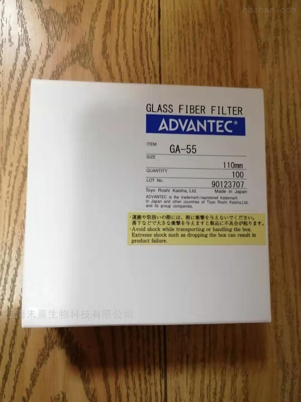 ADVANTEC东洋孔径0.6um玻璃纤维滤膜GA-55