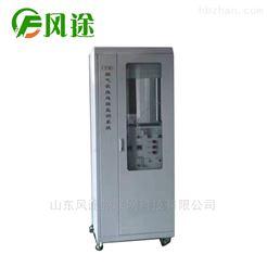 FT-VOCs-1000vocs在线监测系统厂家