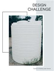 MC-4000L宁海4立方计量加药箱 大型搅拌罐