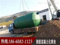 滨州钢筋混凝土化粪池产品