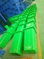 带盖脚踩240L120升塑料垃圾桶