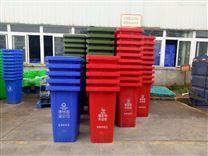 大号环卫240L特厚挂车环保塑料垃圾箱