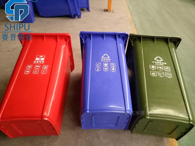 塑料应扔在哪个分类垃圾桶里