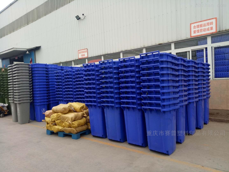 商用餐饮小区加厚120L塑料垃圾桶