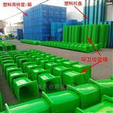 塑料环卫垃圾桶十大品牌有哪些