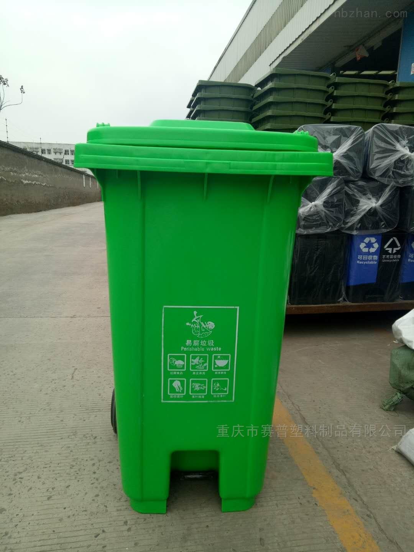240升脚踩红色有害分类垃圾桶