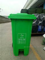 户外垃圾桶大号加厚240升塑料脚踩