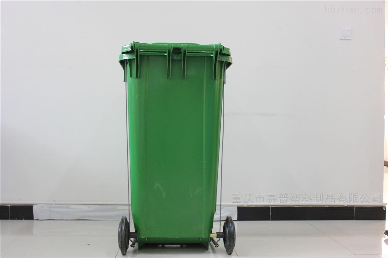 分类垃圾桶 塑料环卫脚踩240升垃圾筒