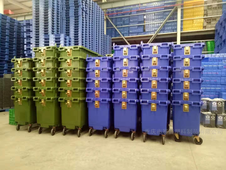 四川达州手推660L大型户外环卫垃圾桶