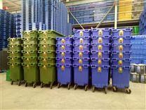 660升塑料环卫垃圾车四轮户外加厚垃圾桶