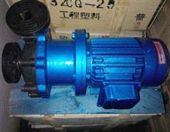 20CQF-12CQF工程塑料磁力泵