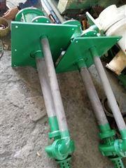 FYB不锈钢超长型液下泵
