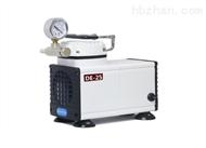 DE-25型隔膜真空泵