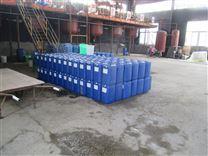 发电厂锅炉专用除焦剂