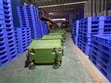 660L户外大型660升塑料环卫垃圾桶
