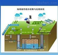 雨水收集再利用系统范例