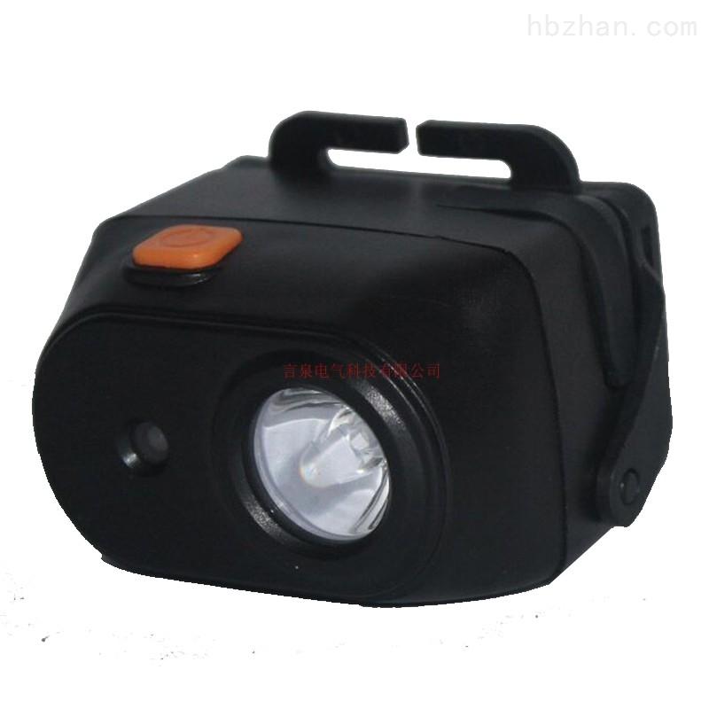 LED铁路煤矿微型防爆头灯