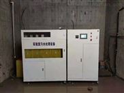 PCR核酸检测实验室废水处理设备价格