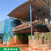 MBGM1500/500-40建筑污泥脱水机打桩污水处理