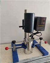 JSF-550变频手动搅拌砂磨分散机