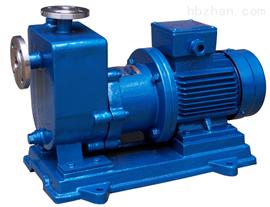 不鏽鋼自吸磁力泵ZCQ50-40-200