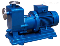ZCQ型不锈钢自吸磁力泵