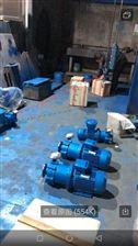 CQG高溫磁力泵CQG型耐高溫磁力驅動泵