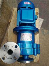 耐高溫磁力驅動泵CQG型耐高溫磁力驅動泵