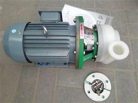 PF型強耐腐蝕離心泵PF40-32-125