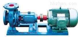 氟塑料離心泵50FSB-25