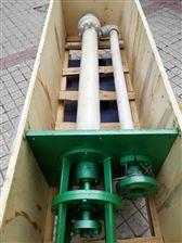 FYH係列鑄鐵液下泵