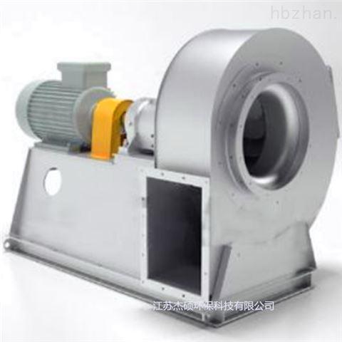 22KW不锈钢耐高温风机
