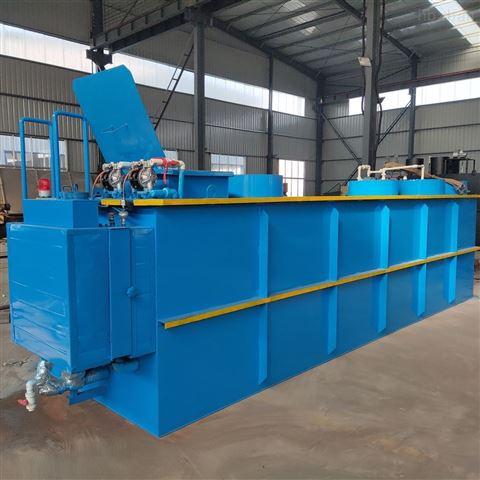 屠宰废水处理一体化设备