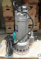 全自动不锈钢潜污泵