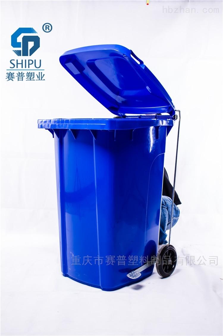 厂家直销240升侧边脚踩分类塑料垃圾桶
