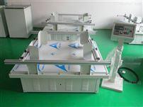 模拟运输回转式振动试验台价格